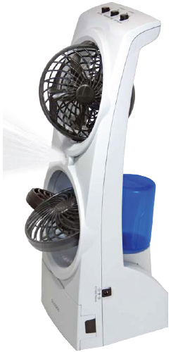 Ordinaire This Item Has Been Discontinued By 02 Cool. A New Product Will Be Offered  Shortly. 02 Cool Portable Misting Fan